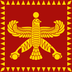 Standard of Cyrus.png
