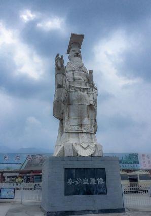 Qin_Shi_Huang_statue
