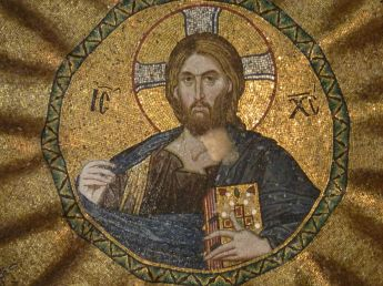 1024px-Pammakaristos_Church_-_main_dome_of_parekklesion_-_Jesus_Christ_-_P1030432