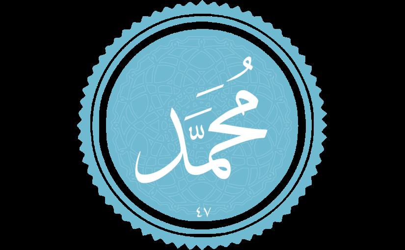 The Human Story – The Rise ofIslam