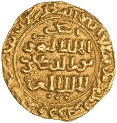 1150px-Gold_dinar_of_al-Mansur_Nur_ad-Din_Ali.jpg